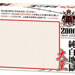 Japanese Company Creates 2,000 Piece 'Hell Puzzle' That Is Completely Blank