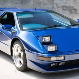 The Sultan Of Brunei Is Selling His Incredibly Rare 1993 Cizeta For $725,000