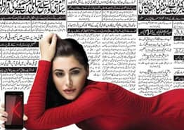 This Ad Featuring Bollywood Actress Is Causing Outrage In Pakistan