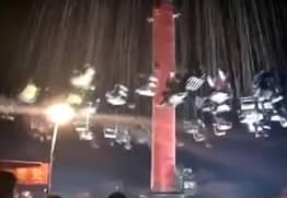 Terrifying Moment Fairground Ride Full Of People Collapses