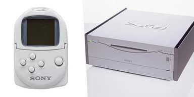 Nobody Seems To Remember These Two Mystery PlayStation Consoles