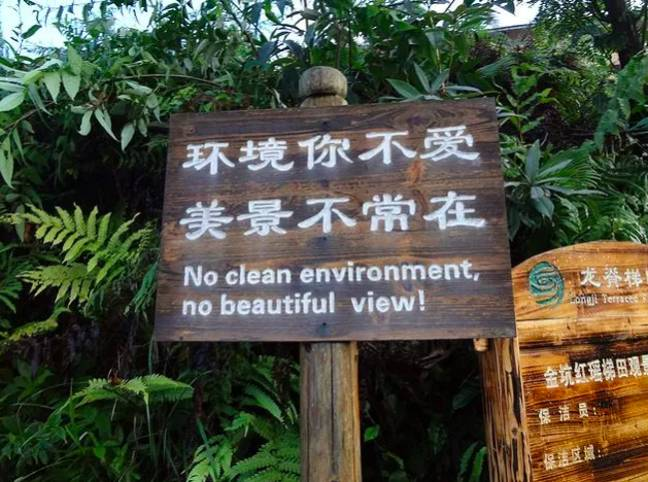 Bad translation banned in China