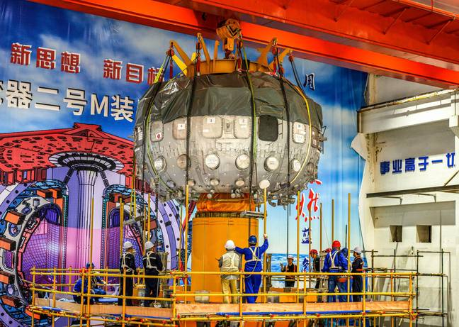 China Nuclear Reactor