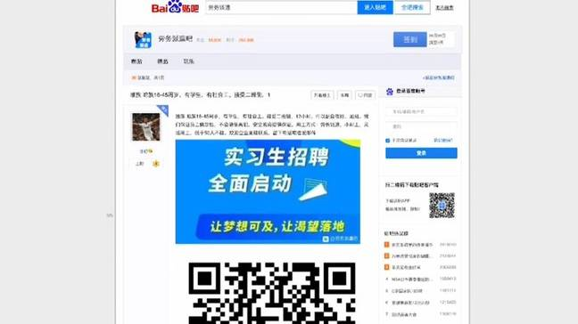 Chinese websites are advertising Uighur forced labourers in batches of 50-100.