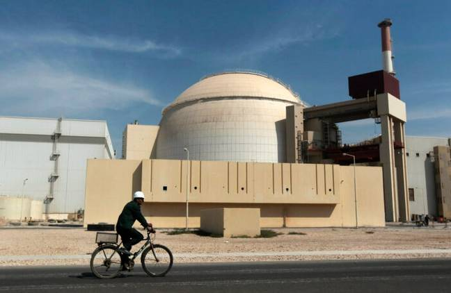 Nuclear power plant in Iran (PA Images)
