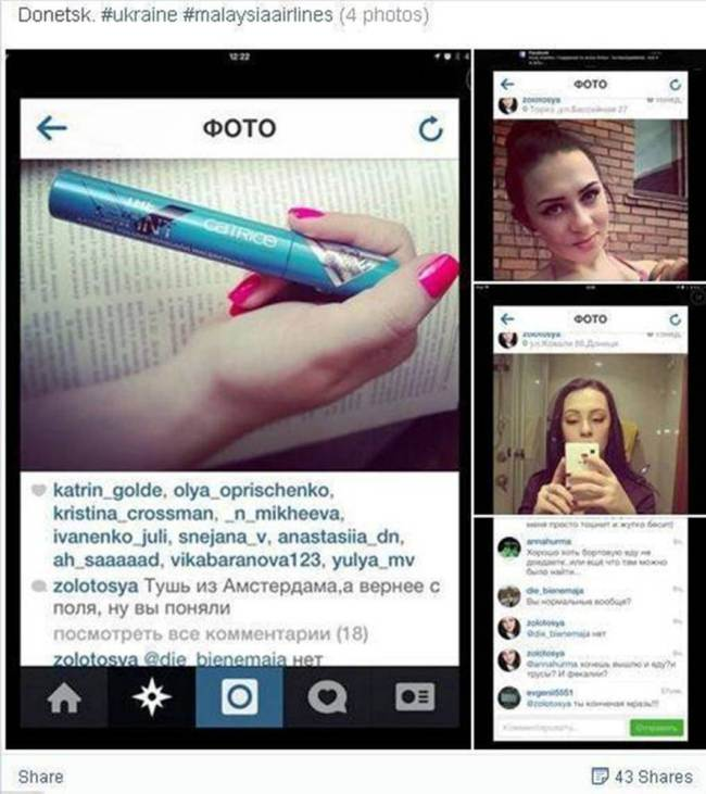 Ukrainian Woman Poses With Make Up Looted From MH17 Crash Site ad 1414907761