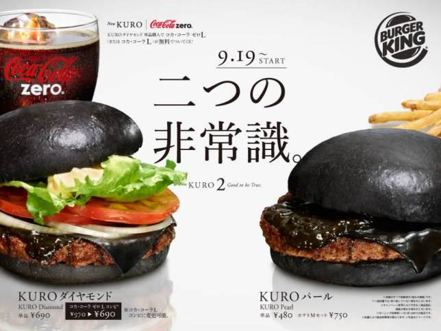 The Japanese Black Burger Looks Even Worse In Real Life burger2
