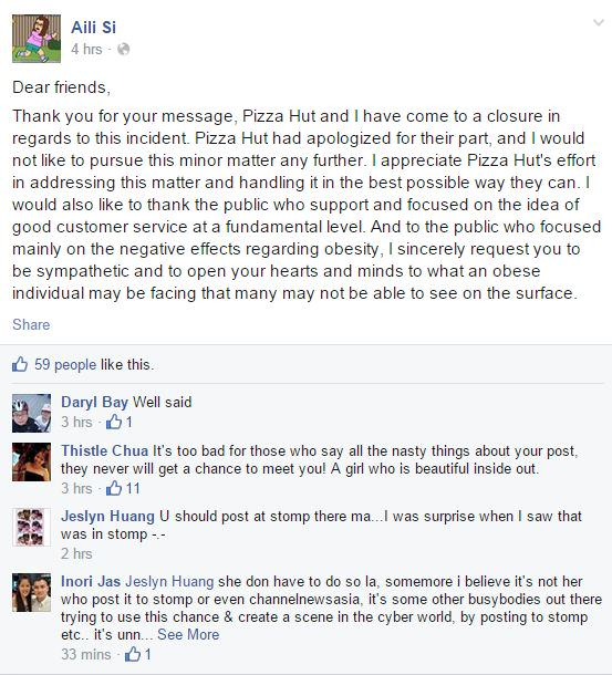 Pizza Hut Refer To Woman As Pink Fat Lady On Receipt facebook21