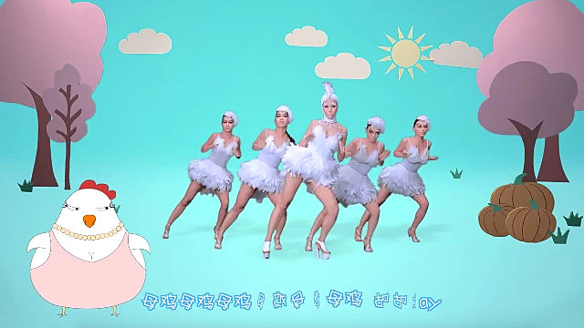 Introducing Chick Chick, The New Gangnam Style set chick chick music video 640