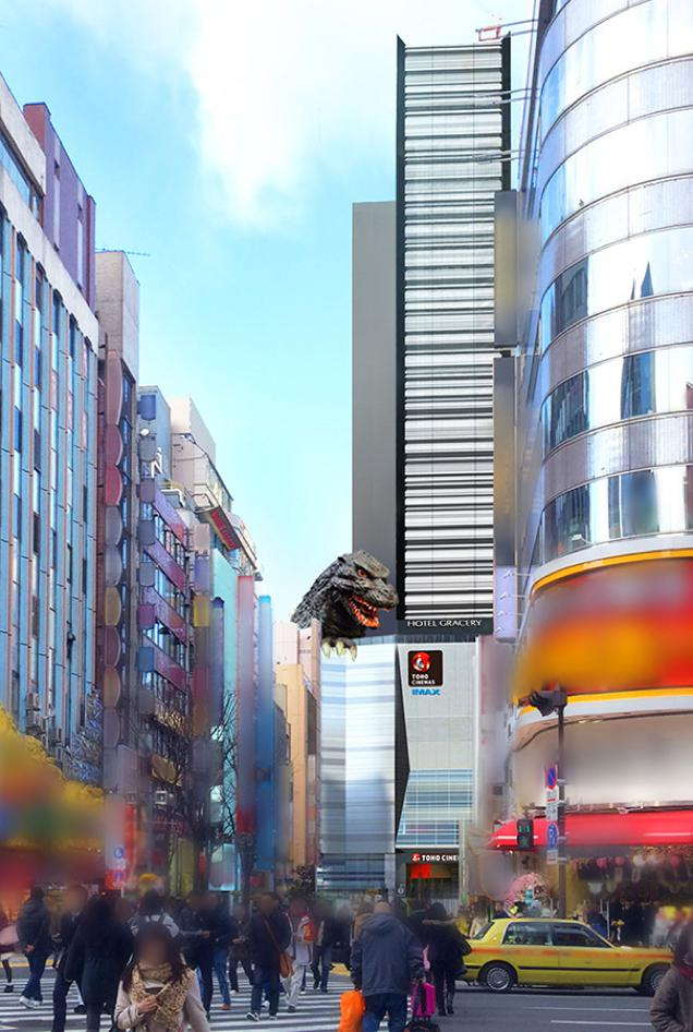 There Is A Godzilla Themed Hotel Opening In Japan c10wys9ei1lh7j0zzxng