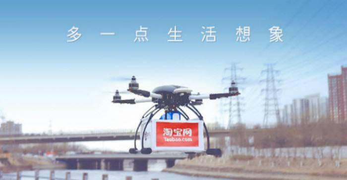 Drone Deliveries Finally Start, But Theyll Take A While To Reach Here gbvwctnbwgtsei7sskmd e1423171779260