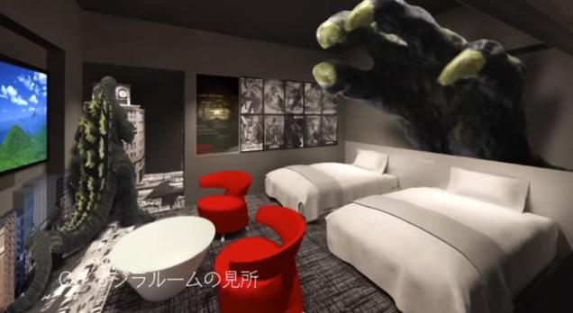 There Is A Godzilla Themed Hotel Opening In Japan godzilla