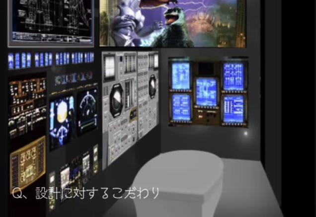 There Is A Godzilla Themed Hotel Opening In Japan godzilla2