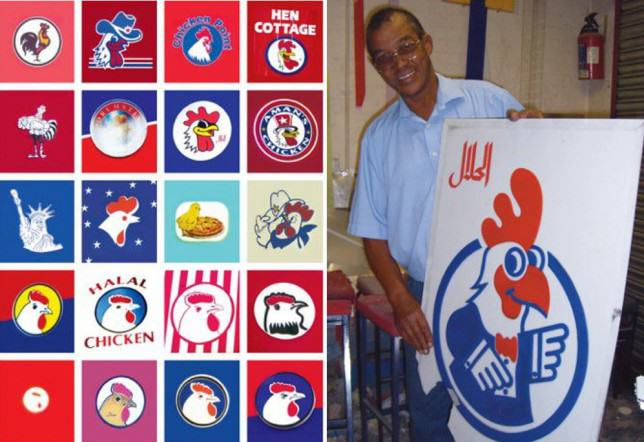 This Guy Has Designed 90% Of Londons Chicken Shop Logos chicken