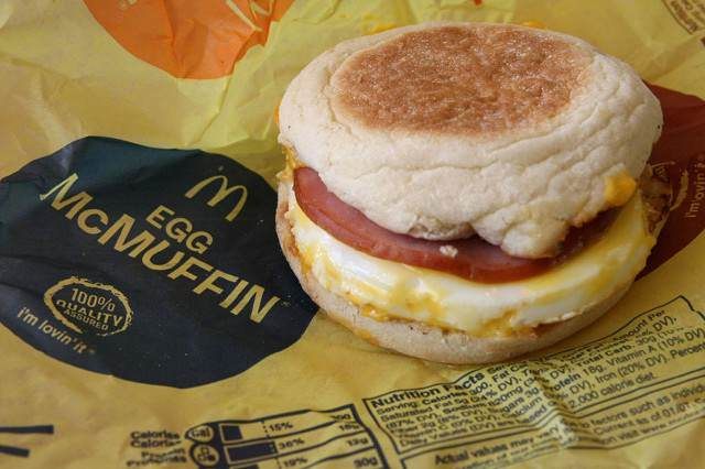 McDonalds Will Soon Test Out The Breakfast Menu ALL DAY maccies1 640x426