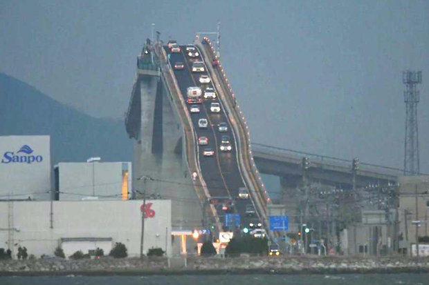 This Bridge In Japan Is Absolutely Ridiculous 218