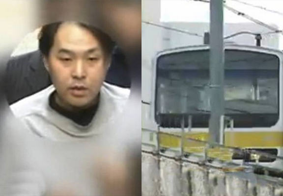 Man Who Ejaculated On Over 100 Women On Train Is Finally Caught manWEBTHUMBNEW