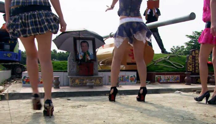 China To Stop Strippers Attending Funerals screen shot 2015 04 23 at 115956 am DJiX