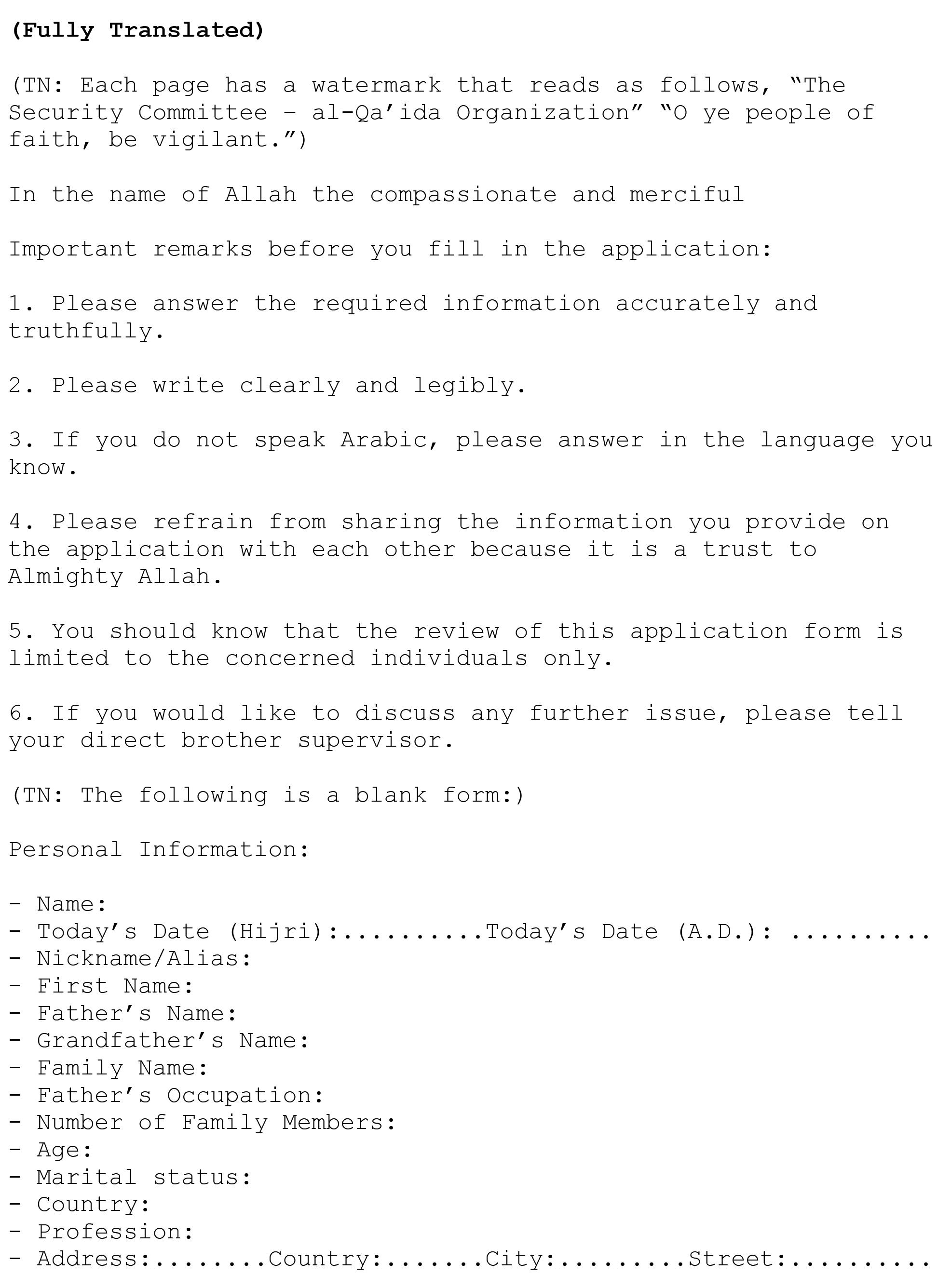 Ever Wondered What An Al Qaeda Job Application Form Looks Like? instructions to applicants 1