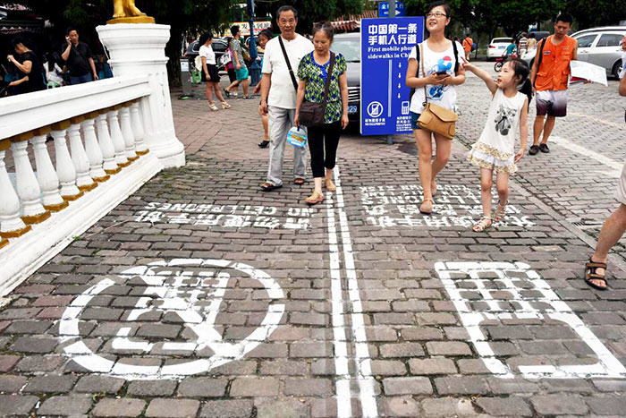 Are You Glued To Your Phone Enough To Walk In The Text Lane? 47