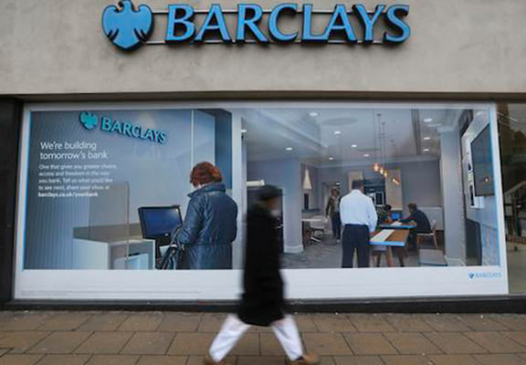 Barclays Analyst Sends Inappropriate Email To Interns barclays web
