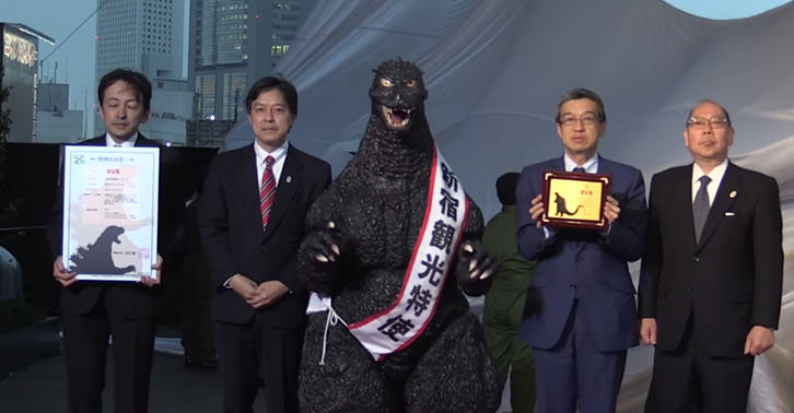 Godzilla Has Finally Been Recognised As A Resident Of Japan god fb