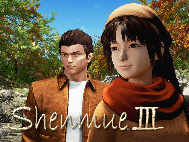 Shenmue 3 Officially Announced After 14 Years Of Waiting shenmue