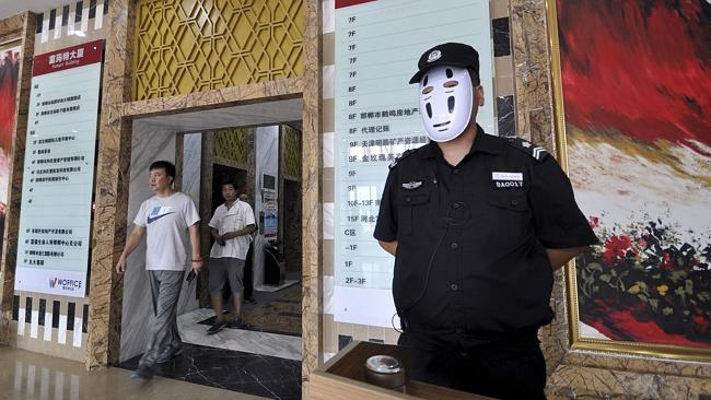 Chinese Workers Go Faceless For A Day To Avoid Faking Expressions 412