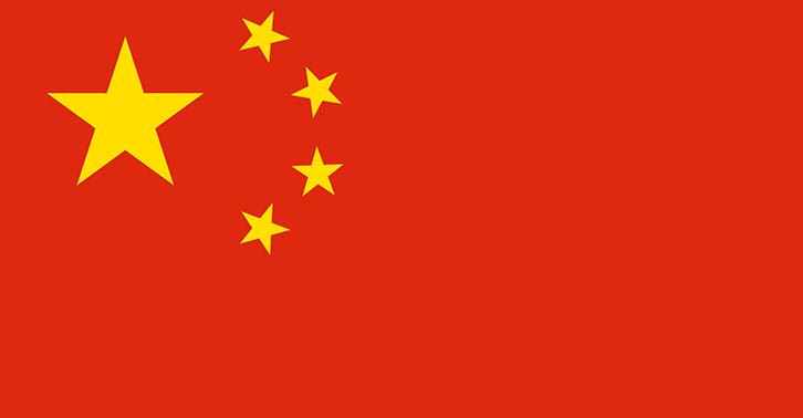 China Joins The Rest Of The World By Lifting Massive Gaming Ban 55b60865b9850
