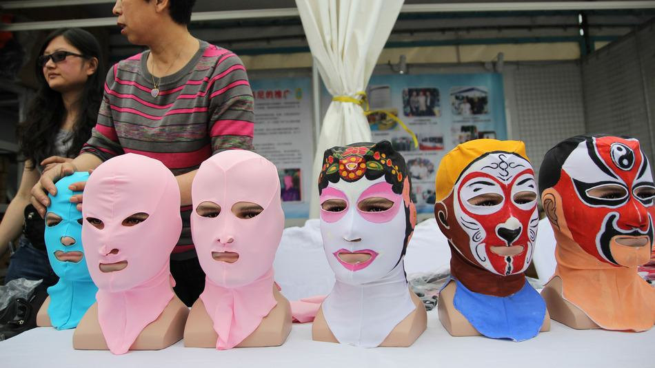 Chinas Facekini Had To Be Redesigned Because It Terrified Children 55b79452cdc65
