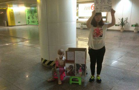 Mother In China Selling Hugs To Raise Money For Daughters Medical Treatment 55b79c94363ac