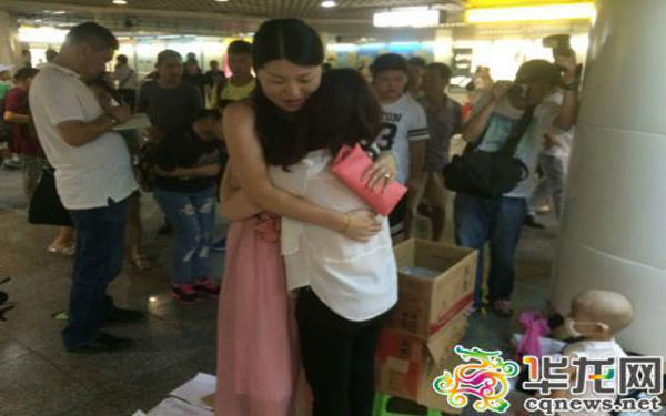 Mother In China Selling Hugs To Raise Money For Daughters Medical Treatment 55b79c96bb0d6