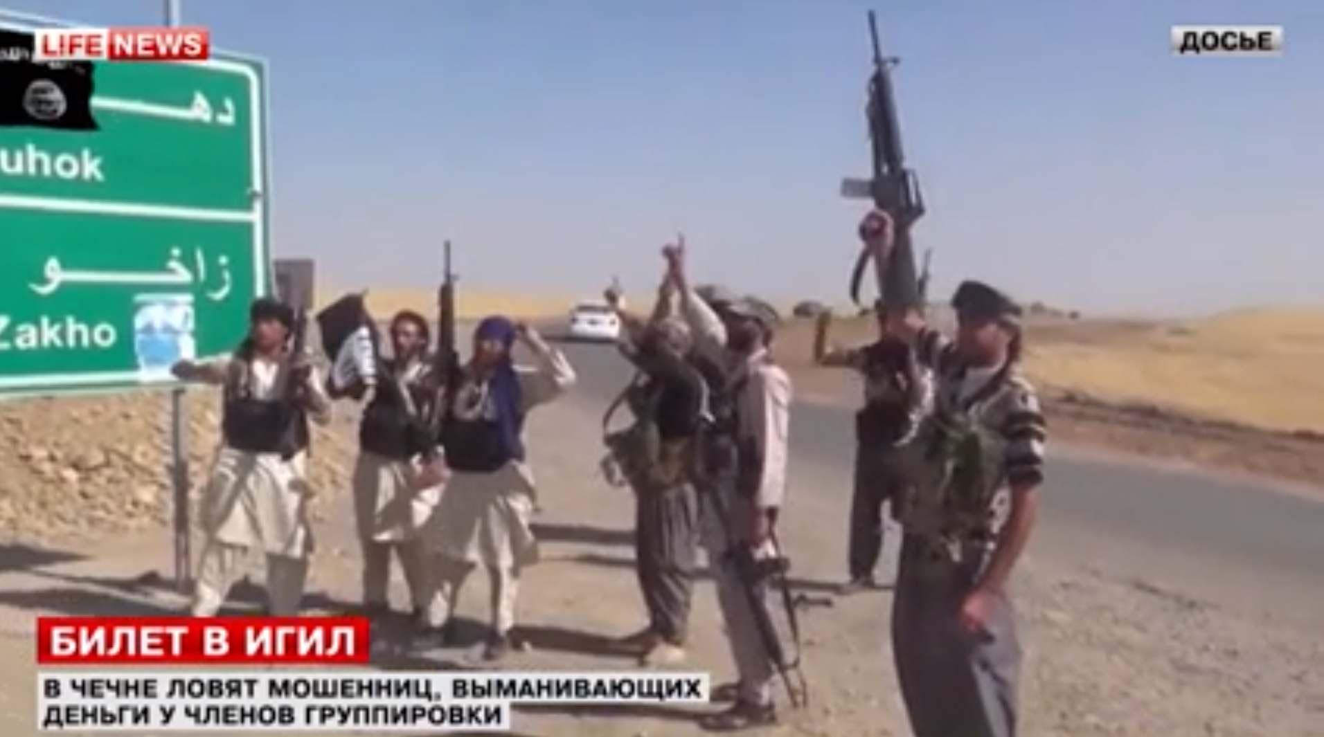 ISIS Recruits Tricked Out Of Thousands Of Pounds By Russian Bride Scam 55bb35b63fc6d