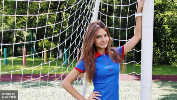 Russian Beauty Queen Stripped Of 'Miss Charming' Title After Being Exposed As Neo Nazi Football kit