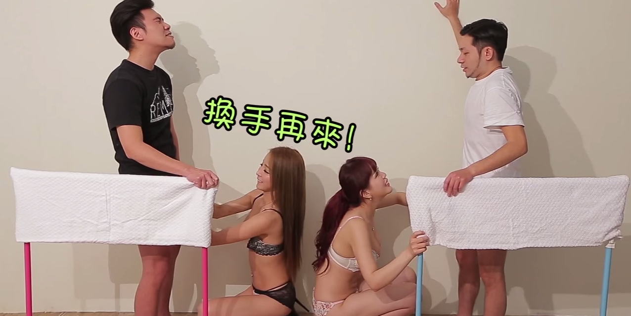 This Chinese Gameshow Is Extremely NSFW And Very Hands On Screen Shot 2015 07 08 at 15.44.53