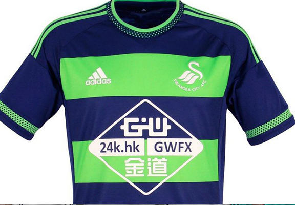 The Worst New Football Kits For The 2015/16 Season swansea 3