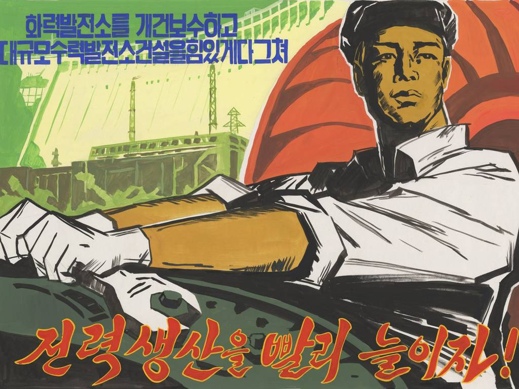 Rare North Korea Propoganda Posters Go On Display For First Time CAuKc6L4Enk poster 9.jpg