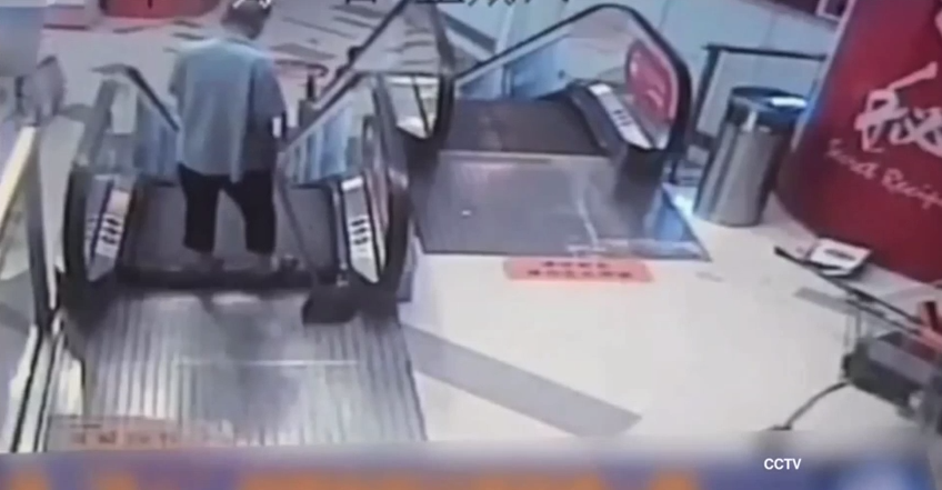 Yet Another Escalator Accident Sees Man Lose His Foot HrInfhYskScreen Shot 2015 08 03 at 11.19.40.png