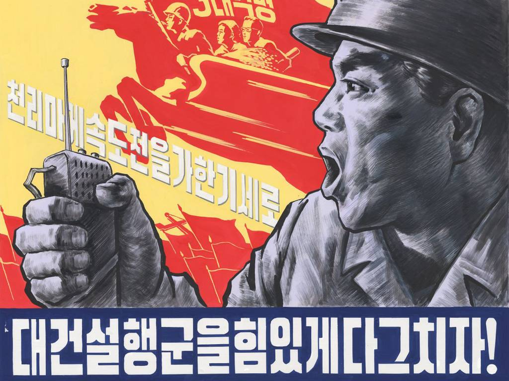 Rare North Korea Propoganda Posters Go On Display For First Time ObaSq0ArKnk poster 7.jpg