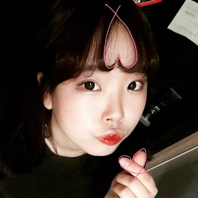 Turning Bangs Into Hearts Is Now A Thing In Korea Apparently UNILAD Iou3rzlBVLR8