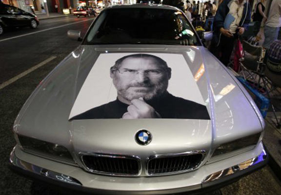 Heres What Apples Self Drive Car Could Look Like UNILAD apple car WEB3