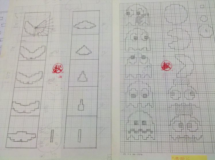 Pac Mans Creator Shows Initial Concept Art For The Game UNILAD pac man 36