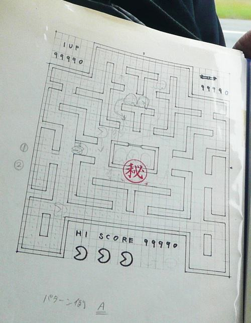 Pac Mans Creator Shows Initial Concept Art For The Game UNILAD pac man 45