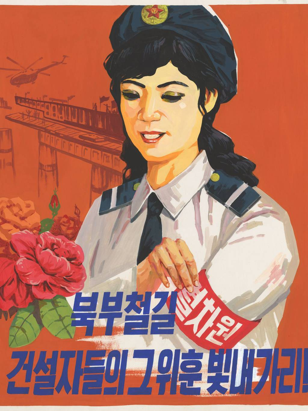 Rare North Korea Propoganda Posters Go On Display For First Time ZNL7vlXyhnk poster 10.jpg