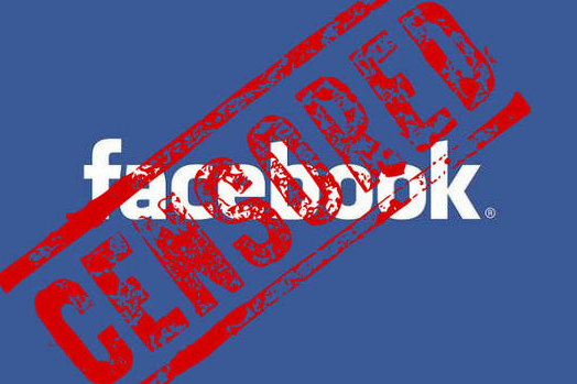 Man Who Wrote F*ck The F*cking Cops On Facebook Wins $35,000 Lawsuit Screen Shot 2015 09 24 at 02.10.54