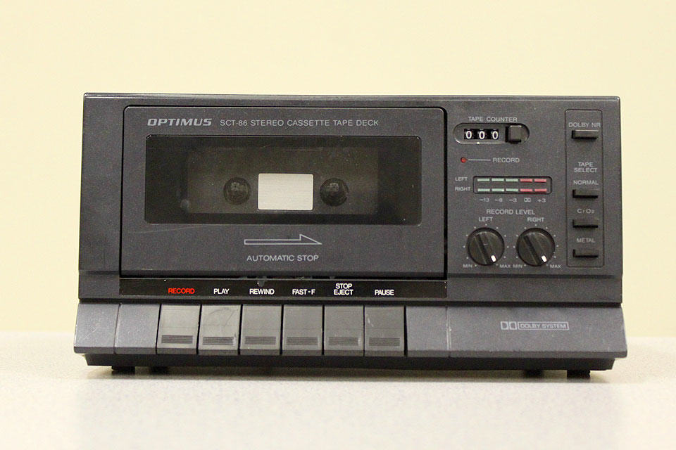 The Last Cassette Factory In The World Just Sold 10