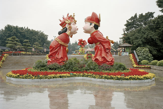 These Pictures Of Vacant Chinese Theme Parks Are Really Creepy UNILAD BN KC338 0901ex H 201509011030496