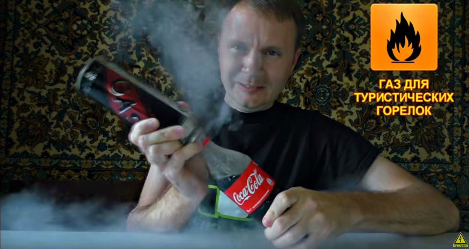 One Man Decided To Pump A Bottle Of Coke With Propane, Guess What Happens Next? UNILAD coke23