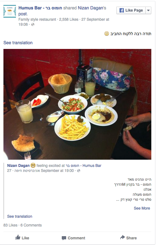 Israeli Cafe Gives 50% Off To Jews And Arabs Who Eat Together UNILAD Screen Shot 2015 10 21 at 11.25.58 am31933