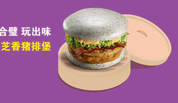 McDonalds Unveil Horrifying Burger With Grey Bun UNILAD grey burger4667